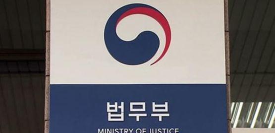 Con cái người có quyền cư trú vĩnh viễn tại Hàn Quốc được nới lỏng điều kiện nhập tịch