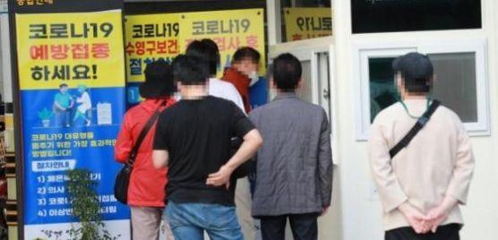 Số ca mắc COVID-19 ở Hàn tiếp tục ghi nhận ở mốc 600 ca