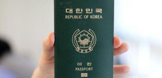 Người nước ngoài chỉ được phép ở lại Hàn Quốc cho đến ngày hết hạn hộ chiếu